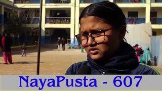 Free sanitary pads for school girls   Karate dreams   NayaPusta - 607