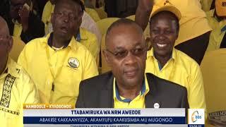 Engeri Museveni gyeyataasizza Kasule Lumumba ku banna NRm