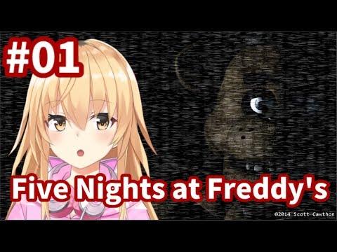 【#1】闇のピザ屋バイト【Five Nights at Freddy's】 thumbnail