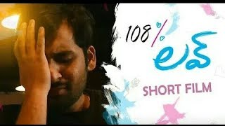 108% love comedy and love short films