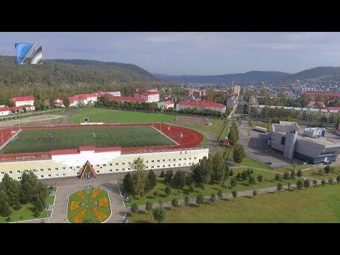 Летний Междуреченск