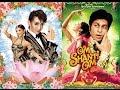 अब Japanese में भी बनेगी Shah Rukh और Deepika की Om Shanti Om