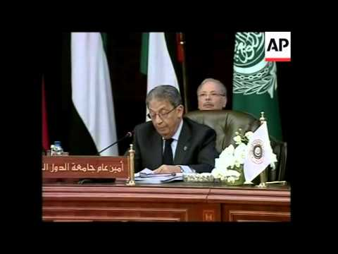 Arab League summit in Damascus closes