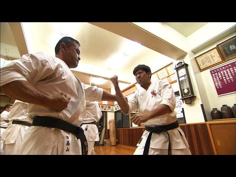 Okinawan Karate documentary