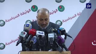 الحركة الإسلامية تعلن وثيقتها السياسية (17-6-2019)