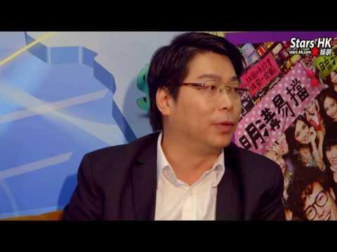專訪: BIG SKY GROUP LIMITED全力贊助「溝女不離三兄弟」首映