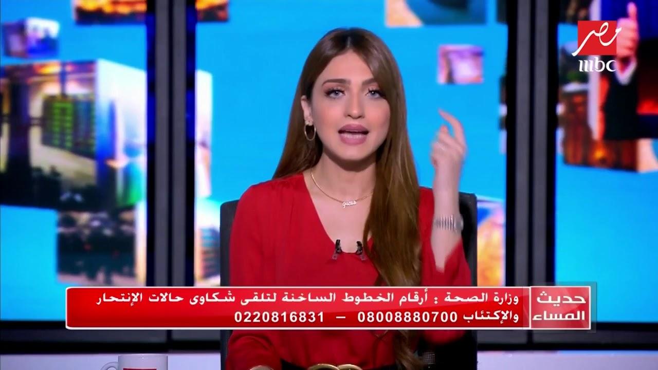 تعليق ياسمين عز على انتشار فيديو إنتحار طالب الهندسة من أعلى برج القاهرة