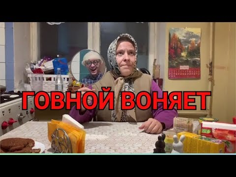 Лоло Антик, Денис