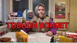 Лоло Антик, Денис Сальманов, Настя Гонцул - Новые Вайны 2019