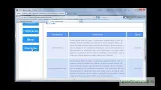Как создать html сайт за 1 час БЕСПЛАТНО!!!