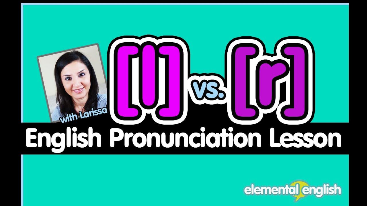r english pronunciation lesson youtube