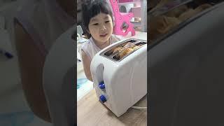 만4세 토스트 직접 토스트기에 구워서 먹방?