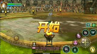 Barbarian PVP Ladder, Awakening Skill, Dragon Nest CN Mobile