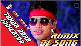 free mp3 songs download - Tohar duno indicator dj awdhesh premi hard