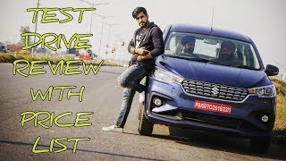 NEW ERTIGA 2018 FULL TEST DRIVE REVIEW AND PRICE LIST