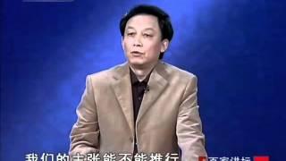 先秦诸子百家争鸣13_儒道之争01:隐士哲学家.rm