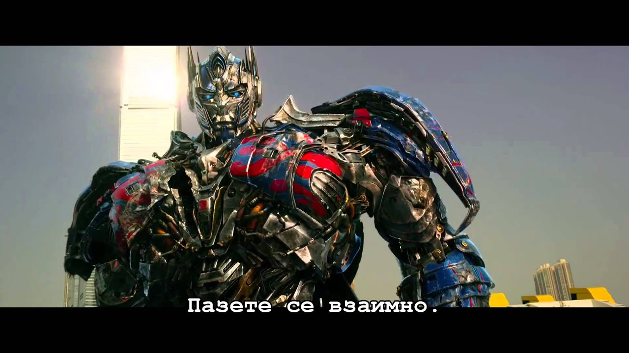 Transformers Age of Extinction Optimus Prime ending speech ...