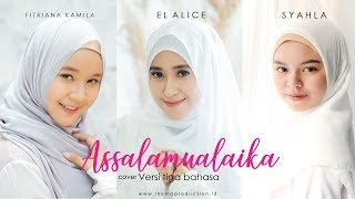 Download lagu ASSALAMUALAIKA Versi tiga bahasa (INEMA cover)