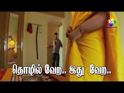 தொழில் வேற... இது வேற... | Tamil cinema Athikaram 92