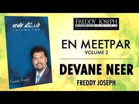 Devane Neer  - En Meetpar Vol 2 - Freddy Joseph