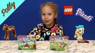 Чарівна розпакування Lego Friends!Дивись, як я вмію збирати лего!Пограємо з цуценям і лошам!