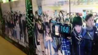 犯罪係数高い人、要注意!「サイコパス」シビュラシステムが新宿駅に出現したので強制執行覚悟で体験.