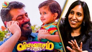 Thala Ajith Never Uses Makeup : Viswasam Costume Designer Anu Vardhan | Nayanthara | Interview
