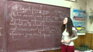 Учитель Остришко Л.М. урок української мови, 9 клас 3ч
