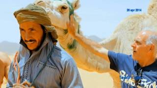 avventuriamoci in algeria 2   mau cri in camper   aprile 2014