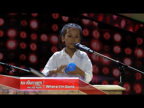 Sor Seyhak Panha - When I'm Gone (The Blind Audition Week 5 | The Voice Kids Cambodia 2017)