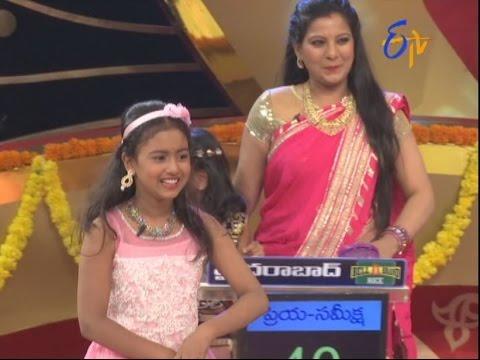 Star Mahila   14th November 2016   Full Episode   ETV Telugu