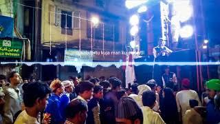Gambar cover Tu Kuja Man Kuja    Bass Mix    Eid Miladun Nabi Special    Dj Sabdar Official