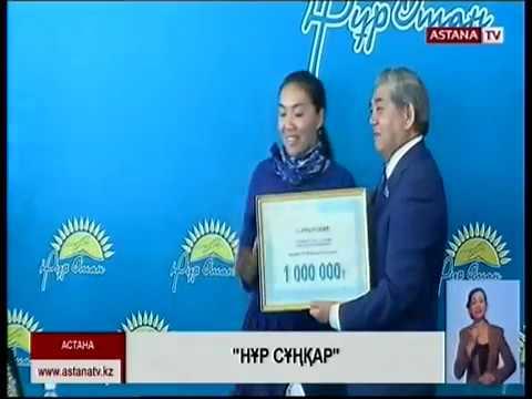 Директор ДИАП телеканала «Астана» Анар Каринтаева стала тележурналистом года