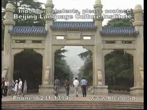 Nanjing University Information Science Technology Campus by Beijing Language Culture Institute