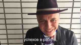 Российские звезды заговорили по китайски