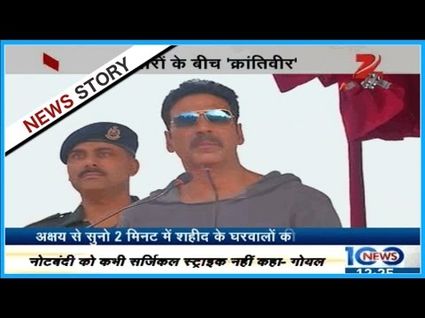Actor Akshay Kumar gave suggestions on helping families of martyrs