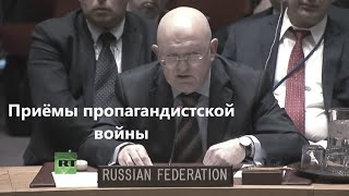 Принцип 'держи вора' в борьбе со Свидетелями Иеговы.  Russia vs Jehovahs Witnesses (ENG subt!)