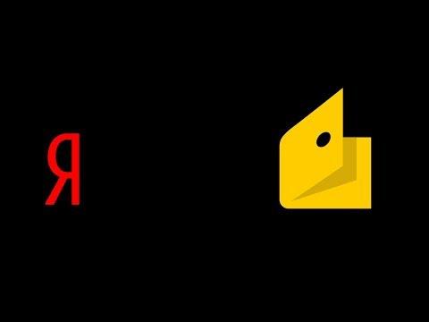 Как узнать номер Яндекс кошелька в новой версии? Смотри сюда)