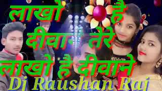 Lakho hai deewane tere lakho hai deewane DJ Roshan Raj bhojpuri song