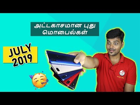 Top Upcoming MOBILES in JULY 2019 🔥🔥🔥