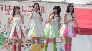 ひろさきりんご収穫祭2017 (弘前市りんご公園 13:00)
