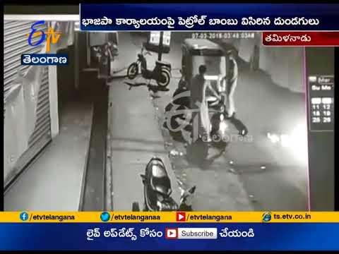 Petrol Bombs Hurled | at Coimbatore BJP Office | in Tamilnadu
