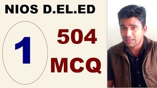 NIOS D.EL.ED अब सब होंगे पास, 504 & 505 MCQ, Live Test, CTET Test and Material | Online Partner
