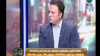 الصحفي رفعت فياض يكشف عالهواء  قرار الرئيس