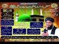 Download Mufti Muhammad Hanif Qureshi 15/01/2017 Part  01 انجمن نوجوان ا سلام بہار کالونی کوٹری MP3 song and Music Video