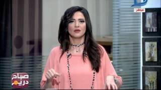 """صباح دريم يكشف كذب فيلم الجزيرة الوثائقي حول فض إعتصام رابعة """" كانوا جرحى """""""