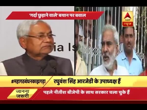 Bihar: Are there problems in JDU-RJD coalition?