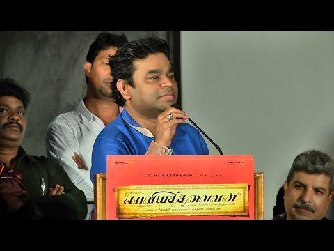 AR Rahman - I will definitely show Kaaviya Thalaivan to Majid Majidi - BW Snippets Mp3