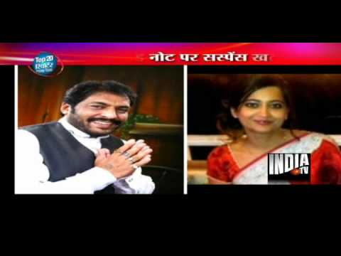 Top 20 Reporter Prime Time (23/08/2012)