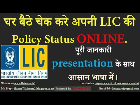 lic+policy+online